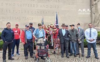 紐約州眾議員文雅麗表彰二戰老兵