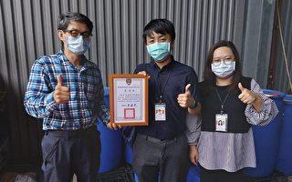 善心企業捐贈防疫物資  助警安心抗疫