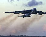 盟國戰機護航 美B-52H轟炸機飛越北約30國