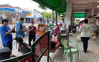 台湾新增262例本土病例 校正回归65例