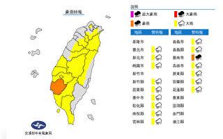 全台16县市注意豪雨大雨 低洼地区慎防淹水