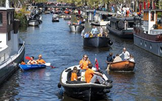 荷兰疫情趋缓 9月有望进一步松绑