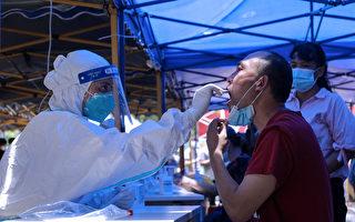 广州7个区要全员核酸检测 涵盖中心城区