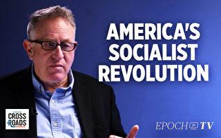 作家劳登:美国正进行社会主义革命