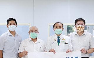 助马偕提升筛检量能 昌益捐赠负压防疫组合屋