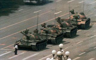 我的亲身经历 一个北京市民的小传