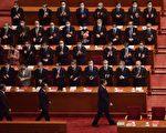 钟原:中共政治局围绕国际话语权的另类内斗