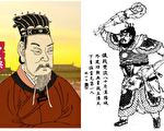 【忠義傳】以身擋敵 曹操的首席保鏢典韋