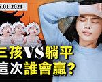 杭州家长晒百万养娃账单 网民:生不起!