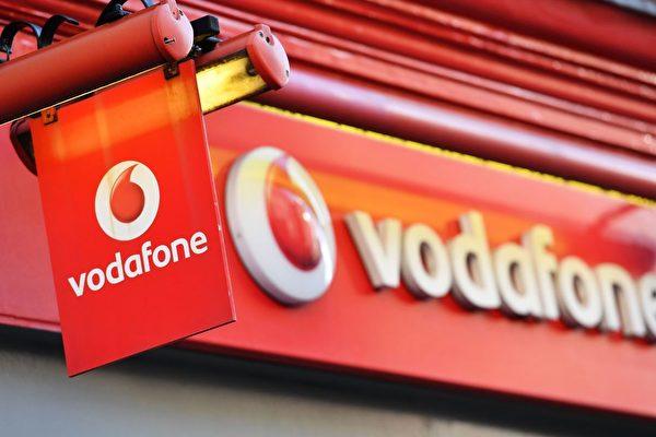 埃塞俄比亞拍賣5G網絡項目 中資合作企業未中標