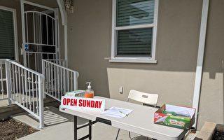 虚拟取代不了实体 加州房市开放看房业务