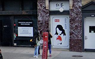 華埠金豐7月在新址重開  場地縮小