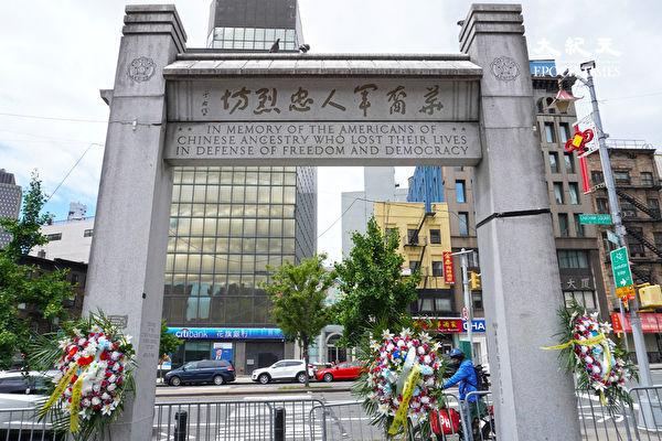 華埠「華裔軍人忠烈坊」地標案  6/22投票