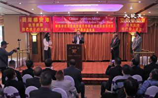 曼哈頓華埠僑團近百人支持楊安澤競選紐約市長