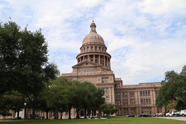 德州眾院議長簽首個逮捕令 逃跑議員再出走