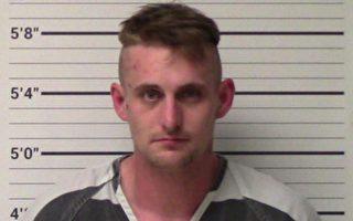 計劃在沃爾瑪實施大規模槍擊案 德州男子被捕
