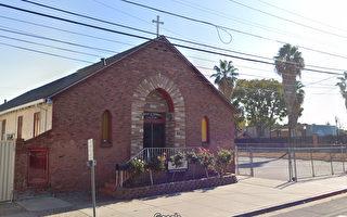 谷歌购入圣荷西教堂用地 扩展市中心西区计划