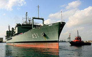 伊朗最大的海军舰艇在阿曼湾起火沉没