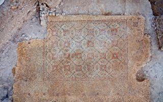 色彩斑斓 以色列出土一千六百年前马赛克地砖
