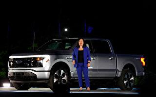 女孩移民美國 30年後成福特項目首席工程師