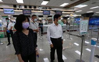 全台5處機場 2日起啟用篩檢站