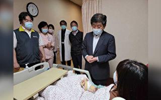 护理师遭确诊者砍伤 陈时中亲赴医院探视