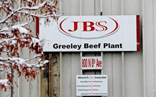 美農業部:黑客攻擊JBS不會中斷肉類供應