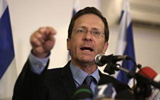 以色列反对党组同盟 总理将易主