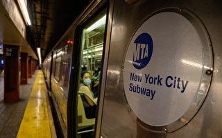 纽约运输署服务器遭黑客入侵 推手疑是中共