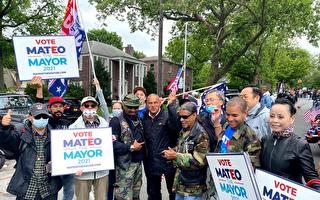 纽约市长共和党参选人马泰奥  获弗林将军背书
