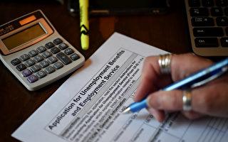 加州恐增加企業工資稅 以償還加州逾百億債務