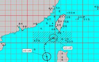 輕颱彩雲逼近 台氣象局發海上颱風警報