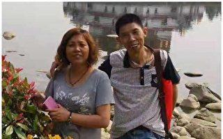 江苏访民王彩霞进京维权 遭截回拘禁家中