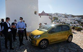 組圖:希臘推廣島嶼低排放 引進電動汽車