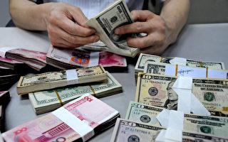 人民币兑美元汇率强势 中共罕见大动作调控