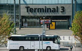 """伦敦希思罗机场开通""""红灯""""国家通道"""