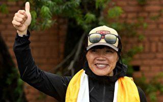 香港女教師或刷新女性最快登珠峰世界紀錄