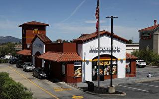 麥當勞試用「得來速」自動語音點餐系統