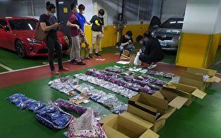病毒肆虐毒梟仍走私販毒牟利 台警查獲近8千毒咖啡包