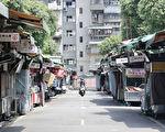 台灣疫情警戒27日降到2級 各行業鬆綁一次看