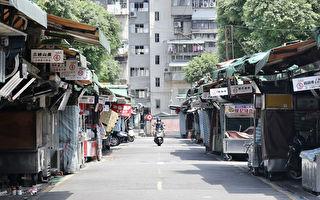 台湾疫情警戒27日降到2级 各行业松绑一次看