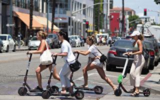 伦敦下周推出租借电动滑板车 安全让人担忧