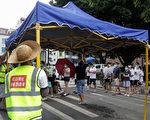 广州再4地升中风险区 全市非必要不得离境