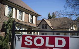 大多伦多5月房价涨近30% 销量比4月降12.5%
