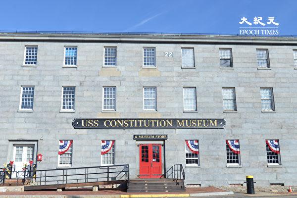 憲法號入選全美最佳歷史博物館
