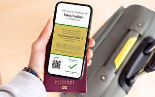 今夏想旅行?加拿大人需了解疫苗护照
