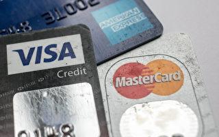 調查:近8成年輕人至少每月要摸摸自己錢包