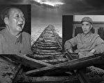 王友群:毛泽东的接班人林彪之死