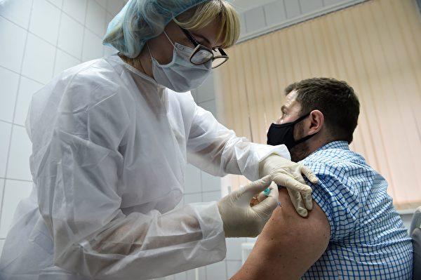 新澤西馬鞍河輝瑞疫苗