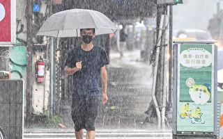 梅雨鋒面加颱風外圍環流 台灣15縣市大雨及豪雨特報